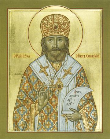 St. Jonah of Manchuria