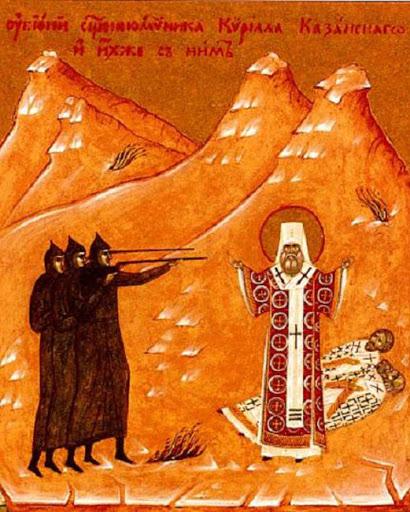 St. Cyril of Kazan