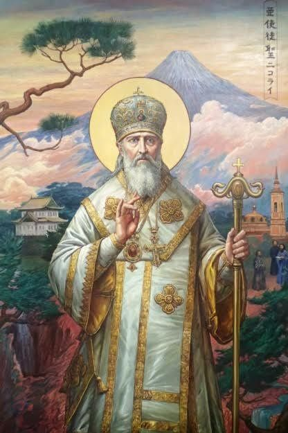 St. Nicholas of Japan