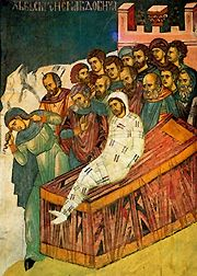 The Raising of the Son of the Widow of Nain (Luke 7:11-16)