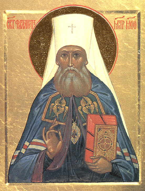 St. Philaret of Moscow