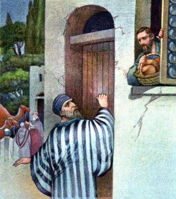 Ask, Seek, Knock (Matthew 9:27-35; Luke 11:5-10)