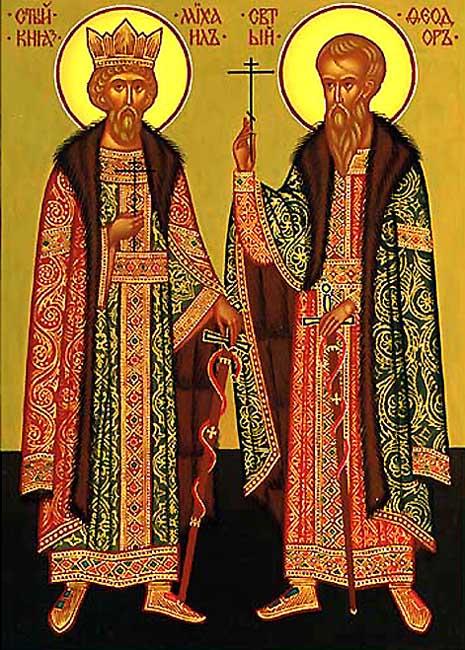 The Martyrs Michael and Theodore of Chernigov
